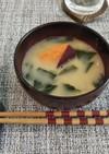 まろやか♥️根菜の豆乳味噌汁