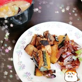 マクロビ☆なすとかぼちゃの味噌炒め