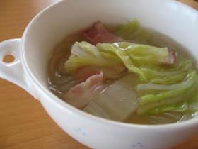 こくうま☆スープ