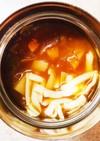 スープジャー弁当☆ミネストローネリゾット