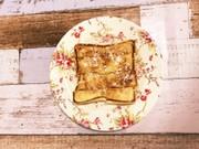 フライパンでシュガーバタートーストの写真