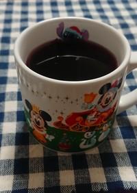 クリスマス★ホットワイン(ノンアル)