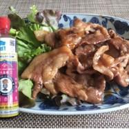 豚の生姜焼(長寿牡蠣だし入り焼肉のたれ)