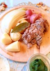 塩豚と赤カブ鍋 ソース2種付き 糖質制限