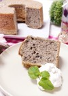 米粉の黒ごまシフォンケーキ
