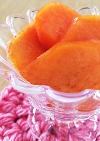 ☆柿のくし切りDE冷凍柿☆