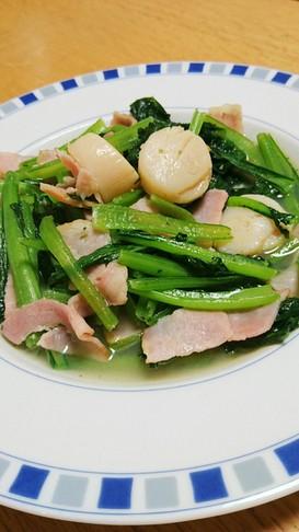 小松菜とベーコンに貝柱の塩味ソテー