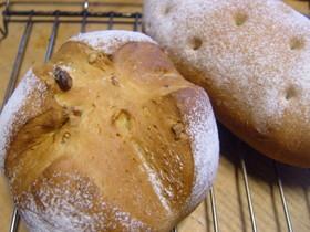 ニンジンとクルミのパン・・イーストのパン