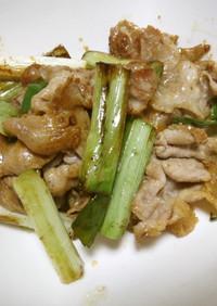 豚肉と長ネギのすき焼き酢味炒め