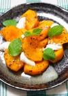超簡単☆柿のアールグレイマリネ
