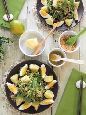 じゃがいもと卵と水菜のサラダ バタードレ