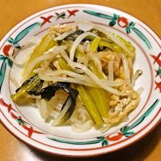 油揚げと白滝の炒め煮(小松菜もやし入り)