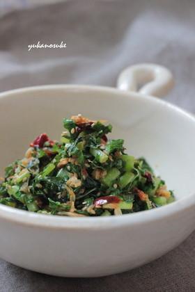 大根葉の惣菜