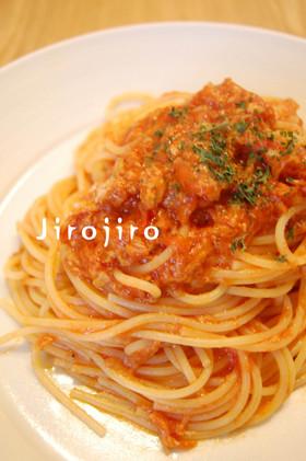 普通に美味しいトマト&ツナのパスタ☆