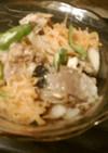 サバ水煮缶と玉ねぎ、人参のサラダ