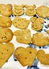 お気に入り!簡単米粉クッキー  その1