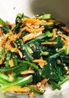 簡単オカン流介護食!少し減塩野菜のお浸し