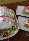 ヘクセンハウス風サンドイッチ