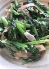 小松菜とベーコンのマヨ炒め