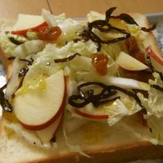 白菜りんご干し柿のふじっこ煮サラダパン