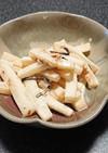 大根と塩昆布の簡単サラダ〈大根大量消費〉
