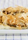 昆布と納豆の和風トースト