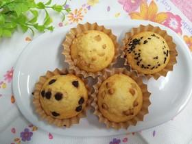 グルグル混ぜるだけ~超簡単カップケーキ☆