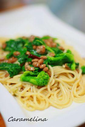 青菜と納豆のペペロンチーノパスタ