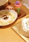 2歳♪アンパンマンシチュー&ねこケーキ