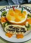★娘2歳の誕生日ケーキに★