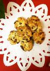 ピーカンナッツドロップクッキー