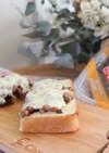 ふじっ子の和風納豆チーズトースト