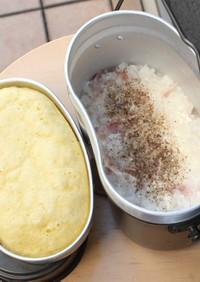 同時に作れる飯盒リゾットと飯盒蒸しパン