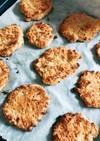 15分で簡単★バナナのソフト米粉クッキー