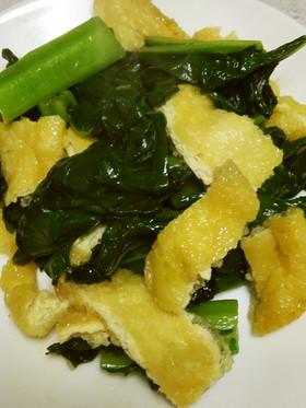 簡単!生の高菜の葉っぱと油揚げの炒め物
