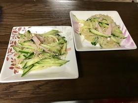 きゅうりとハムの中華春雨サラダ