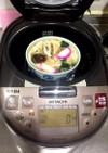 炊飯器de茶碗蒸し