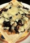 ふじっこ煮しそ昆布×納豆チーズパン