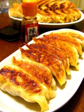 我が家の野菜た~ぷり餃子✿