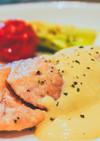 秋鮭のムニエル 濃厚レモンソース