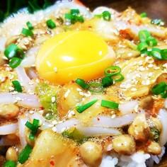 イカキムチ納豆