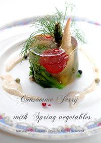 本場フランスの味「春野菜のゼリー寄せ 」