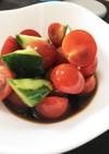 プチトマトで簡単マリネ
