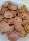 ココナッツオイルクッキー 型抜き タルト