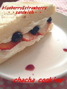 ブルーベリー&苺のサンドイッチ
