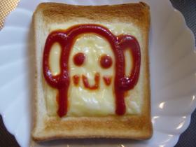 お絵かきトースト