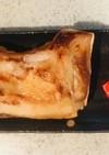 ブリのカマ ほんのり生姜香る塩焼き
