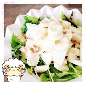 マクロビ☆洋梨ドレッシングのサラダ