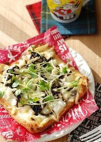 ごま昆布と山芋のシャキほく~♡ピザパン