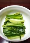 かんたん!野沢菜の切り漬け(覚え書き)